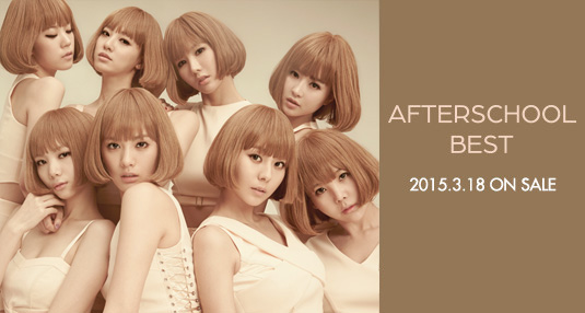 3rd ALBUM AFTERSCHOOL BEST